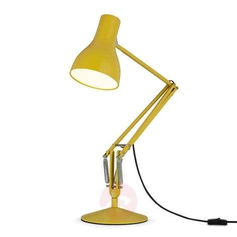 Type 75 table lamp Margaret Howell