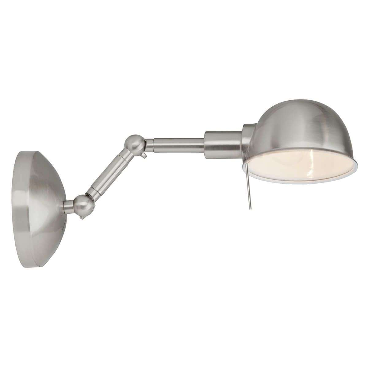 Flexibly Adjustable Wall Light Sasha 1509013 31