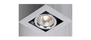 Recessed High-Voltage Spotlights